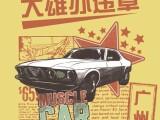 廣州新車六年免檢