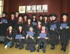 想拿大专文凭高薪就业吗?选塘泽报读成人高考大专本科