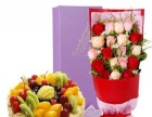 乌鲁木齐生日蛋糕鲜花免费送货上门价格美丽质量保证