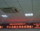 上门维修LED屏|电子屏维修|LED屏维修