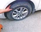 新郑机场汽车道路救援搭电昼夜流动补胎送油拖车轮胎充气换备胎