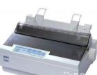 大量急需高价回收一批针式票据打印机