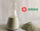 甘肃裕阳新材解简述硅粉(硅灰)在多个领域的具体应用