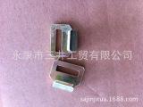 厂家生产 压缩包装专用打包扣 专业品质