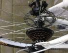 兰博基尼自行车
