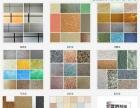 大象漆+鸿邦漆:墙面漆/防水/地坪/氟碳漆/真石漆