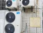 厦门制冷设备,中央空调回收商家,专业收购价格公道