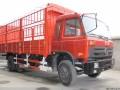 重庆南川发物流专线回头车返空车整车拉货就找物流货运托运信息部