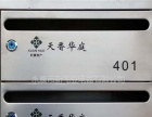 淳安千岛湖天香华庭小区不锈钢信报箱