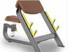 家用商用健身器材全新健身器械大全生产厂家供应