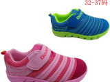 对对碰童鞋2014秋款新品儿童运动鞋 32-37码男童女童网面防