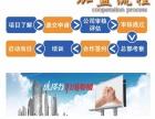 徐州市洁净壹佰加盟 家政服务 投资金额 1-5万元