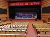 舞臺搭建 北京舞臺搭建