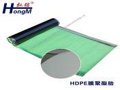 在哪能买到品质好的弘铭防水材料|中国寿光防水材料