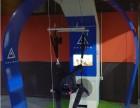 武汉咸宁孝感HTCVR虚拟现实体验系列出租,跳伞VR等等