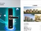 利诺加盟 五金机电 投资金额 1万元以下