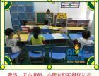 宁波鄞州有哪些幼儿园开设日托/全托/托管班?