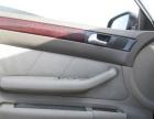 奥迪 A6 2004款 2.4 CVT 基本型一手车无事故车况原
