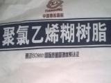 镇江PVC聚氯乙烯糊树脂P