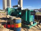 海南三亚发电机租赁都找江国134OO778125