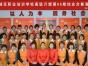 郑州小儿推拿培训郑州催乳师培训 雪绒花学校