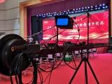 武汉 会议年会 开业宣传 团建活动 摄影摄像服务