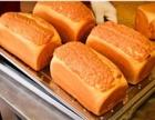 手撕面包培训-手撕面包专业培训加盟