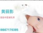 杭州无痛催乳.开奶.奶涨.奶少通乳上门服务多年经验