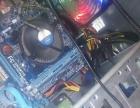 30元起上门维修电脑 系统安装 无线网调试 显示器维修