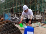 工地上鋼筋生銹快速除銹的方法