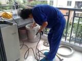 金湾LG洗衣机维修-30分钟响应上门