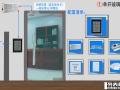上海长宁区门禁安装62706578