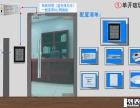 上海门禁系安装维修 考勤门禁维修安装