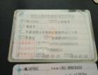 奇瑞 QQ3 奇瑞 QQ32008款 1.1 手动 标准版1.1