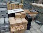 深圳废电池回收环保在利用联系电话