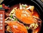 巴比酷肉蟹煲 特色餐饮加盟 巴比酷肉蟹煲加盟