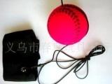 供应橡胶球手腕甩球小棒球,彩色弹力球,玩