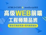 上海网页设计培训,学好前端开发,您的职场就像