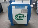 滨州地区规模大的油烟净化器供应商 _高效型油烟净化器加工