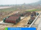 安微鞍山螺旋溜槽- 600螺旋溜槽 铁矿选矿实验溜槽