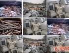 汕头二手物资设备回收,废旧物资回收机械设备工厂废品
