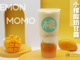 柠小檬奶茶加盟火爆项目