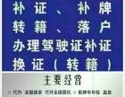 中信车贷公司