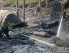 无锡市政排水管网清淤公司.专业管道清淤检测