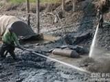 常熟污水管道清洗清淤-