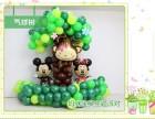 宝宝宴策划百日宴气球布置各类气球装饰布置