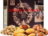 天天每日坚果干果大礼包组合礼盒混合坚果仁30包孕妇零食食品