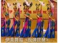 银川伊美舞蹈(钢管舞 爵士舞 拉丁舞 瑜伽)
