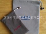 专业生产订做**个性电子产品布袋手机袋海维制品