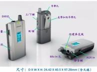 OKAYO WT-500R无线讲解器,导览系统